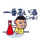野球チームと応援団 5【広島弁編】(個別スタンプ:37)