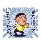野球チームと応援団 5【広島弁編】(個別スタンプ:38)