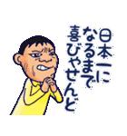野球チームと応援団 5【広島弁編】(個別スタンプ:39)