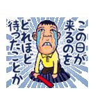 野球チームと応援団 5【広島弁編】(個別スタンプ:40)
