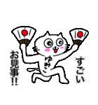ゆみこ専用ユミコが使う用の名前スタンプ(個別スタンプ:3)