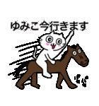 ゆみこ専用ユミコが使う用の名前スタンプ(個別スタンプ:22)