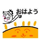 ゆみこ専用ユミコが使う用の名前スタンプ(個別スタンプ:26)