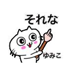 ゆみこ専用ユミコが使う用の名前スタンプ(個別スタンプ:40)