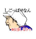 あけみおばちゃん(忙がしい日々編)