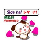 タガログ語と日本語で会話しようよ(個別スタンプ:30)