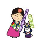 オルちゃん&トッキ【ハングル日常会話】(個別スタンプ:04)
