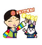 オルちゃん&トッキ【ハングル日常会話】(個別スタンプ:06)