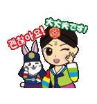 オルちゃん&トッキ【ハングル日常会話】(個別スタンプ:07)