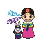 オルちゃん&トッキ【ハングル日常会話】(個別スタンプ:08)