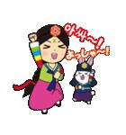オルちゃん&トッキ【ハングル日常会話】(個別スタンプ:11)