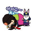 オルちゃん&トッキ【ハングル日常会話】(個別スタンプ:12)