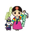 オルちゃん&トッキ【ハングル日常会話】(個別スタンプ:14)