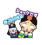オルちゃん&トッキ【ハングル日常会話】(個別スタンプ:18)