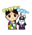 オルちゃん&トッキ【ハングル日常会話】(個別スタンプ:20)