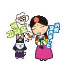 オルちゃん&トッキ【ハングル日常会話】(個別スタンプ:23)