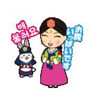 オルちゃん&トッキ【ハングル日常会話】(個別スタンプ:24)