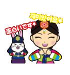 オルちゃん&トッキ【ハングル日常会話】(個別スタンプ:26)