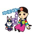 オルちゃん&トッキ【ハングル日常会話】(個別スタンプ:27)