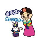オルちゃん&トッキ【ハングル日常会話】(個別スタンプ:28)