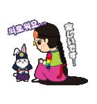 オルちゃん&トッキ【ハングル日常会話】(個別スタンプ:29)