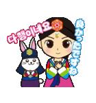 オルちゃん&トッキ【ハングル日常会話】(個別スタンプ:35)