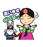 オルちゃん&トッキ【ハングル日常会話】(個別スタンプ:36)