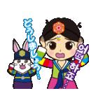 オルちゃん&トッキ【ハングル日常会話】(個別スタンプ:37)