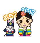 オルちゃん&トッキ【ハングル日常会話】(個別スタンプ:38)