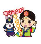 オルちゃん&トッキ【ハングル日常会話】(個別スタンプ:39)
