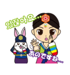 オルちゃん&トッキ【ハングル日常会話】(個別スタンプ:40)