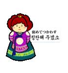 アジュンマ(おばさん)のエンジョイ韓国語1(個別スタンプ:02)