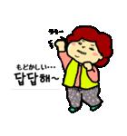アジュンマ(おばさん)のエンジョイ韓国語1(個別スタンプ:03)