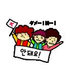 アジュンマ(おばさん)のエンジョイ韓国語1(個別スタンプ:04)