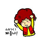 アジュンマ(おばさん)のエンジョイ韓国語1(個別スタンプ:05)