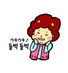 アジュンマ(おばさん)のエンジョイ韓国語1(個別スタンプ:06)