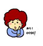 アジュンマ(おばさん)のエンジョイ韓国語1(個別スタンプ:07)
