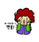 アジュンマ(おばさん)のエンジョイ韓国語1(個別スタンプ:08)