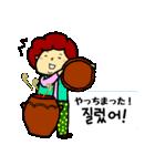 アジュンマ(おばさん)のエンジョイ韓国語1(個別スタンプ:09)
