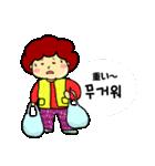 アジュンマ(おばさん)のエンジョイ韓国語1(個別スタンプ:11)