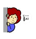 アジュンマ(おばさん)のエンジョイ韓国語1(個別スタンプ:12)
