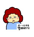 アジュンマ(おばさん)のエンジョイ韓国語1(個別スタンプ:14)