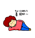 アジュンマ(おばさん)のエンジョイ韓国語1(個別スタンプ:16)
