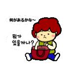 アジュンマ(おばさん)のエンジョイ韓国語1(個別スタンプ:17)