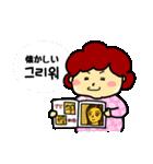 アジュンマ(おばさん)のエンジョイ韓国語1(個別スタンプ:19)