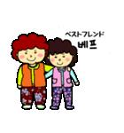 アジュンマ(おばさん)のエンジョイ韓国語1(個別スタンプ:22)