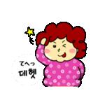 アジュンマ(おばさん)のエンジョイ韓国語1(個別スタンプ:24)