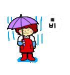 アジュンマ(おばさん)のエンジョイ韓国語1(個別スタンプ:26)