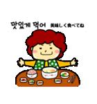 アジュンマ(おばさん)のエンジョイ韓国語1(個別スタンプ:29)