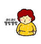 アジュンマ(おばさん)のエンジョイ韓国語1(個別スタンプ:33)